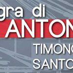 sagra-s-antonio-timonchio-2016-feat